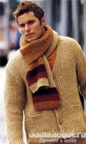 Мужской жакет и шарф