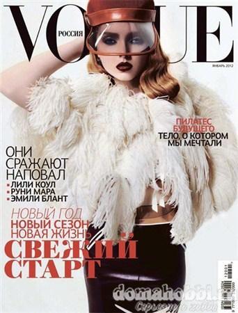 Vogue №1 (январь 2012)
