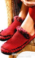 Вязание домашних тапочек