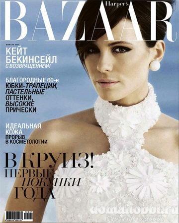 Harper's Bazaar №1 (январь 2012) Россия