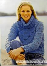 Синий пуловер с большим воротником