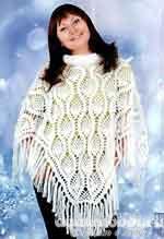 Вязаное пончо с бахромой