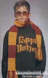 Комплект Гарри Поттер