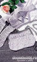 Шарф, сумочка и перчатки