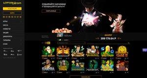 Онлайн казино Лотору или Секрет игры на автомате Книжки